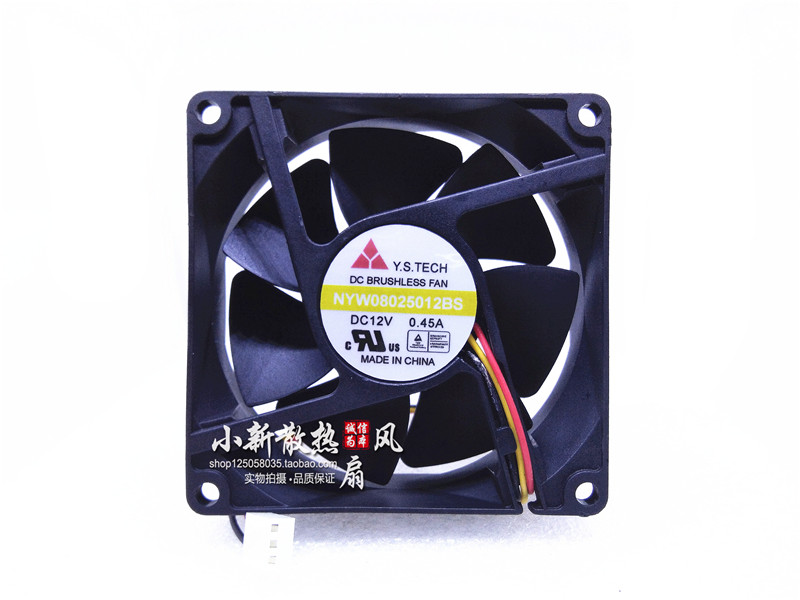 Emacro For Y.S TECH NYW08025012BS Server Square Fan DC 12V 0.45A 80x80x25mm 3 wire