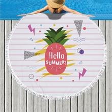 купить Pineapple Print Large Round Beach Towel Large Round Microfiber Tassel Sport Yoga Mat Blanket Swimming Bath Towel Home Decor дешево