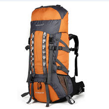 New outlander 80L large capacity high-quality outdoor climbing backpack travel bag Hicking backpack