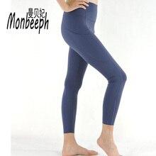 Monbeeph леггинсы с высокой талией брюки до щиколотки брюки 7/8 капри брюки карандаш узкие брюки