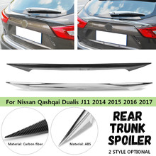 Car Rear Trunk Tail Gate Spoiler Wing Cover Sticker Carbon Fiber ABS for Nissan Qashqai Dualis J11 2014 2015 2016 2017 2018 2019