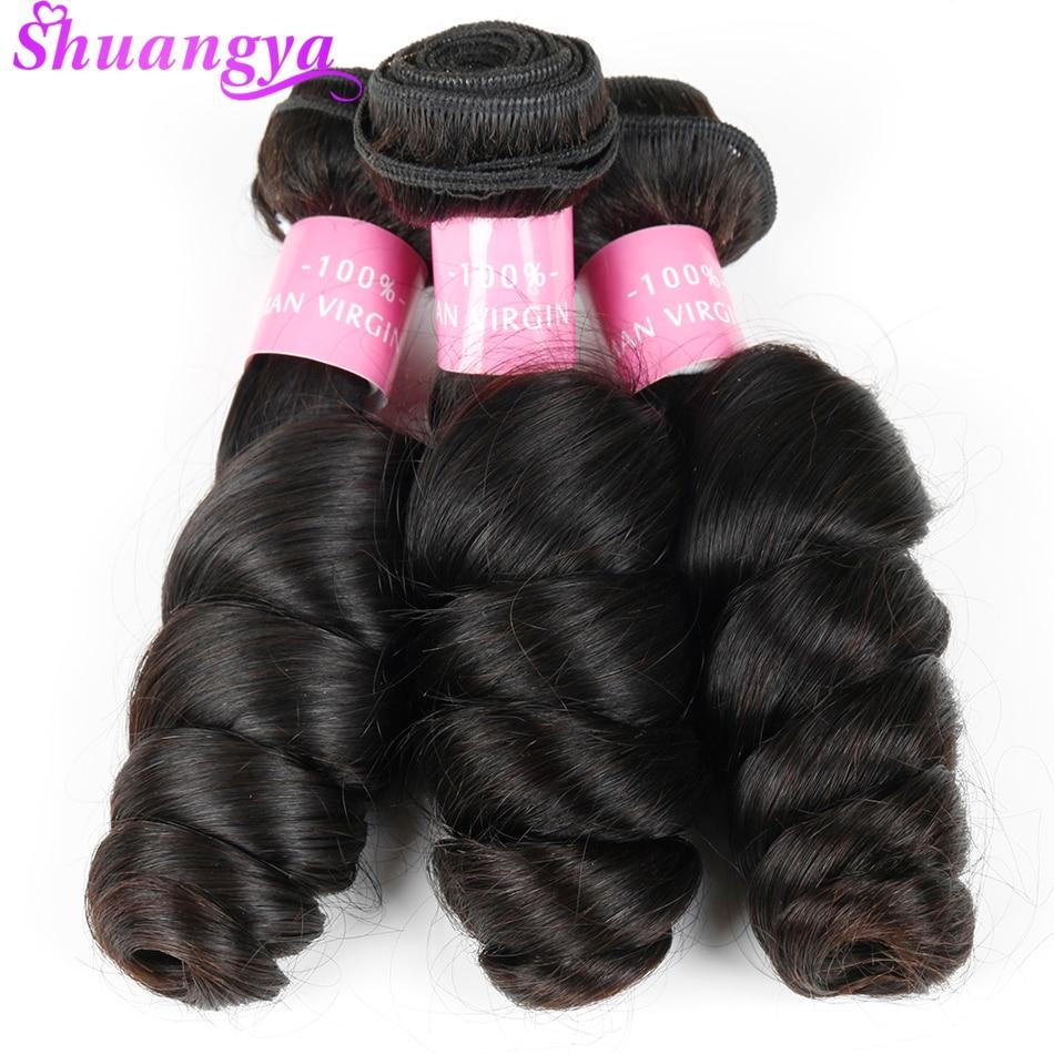 Brazilian Loose Wave 100% Human Hair Bundles 1 Or 3/4 Hair Weave Bundles Natural Color Hair Weaves Shuangya Remy Hair Extension