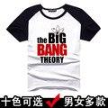 8 Designs Mens T Shirt Slim Fit Crew Neck T-shirt Men Short Sleeve Shirt Casual tshirt Tee Tops Mens of the big bang theory