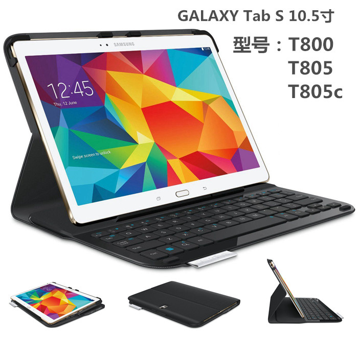 ФОТО Wireless Bluetooth Keyboard Case for Samsung Galaxy Tab S 10.5 T800  T805 T805C T805S tablet PC for  Galaxy T805C T805S Keyboard