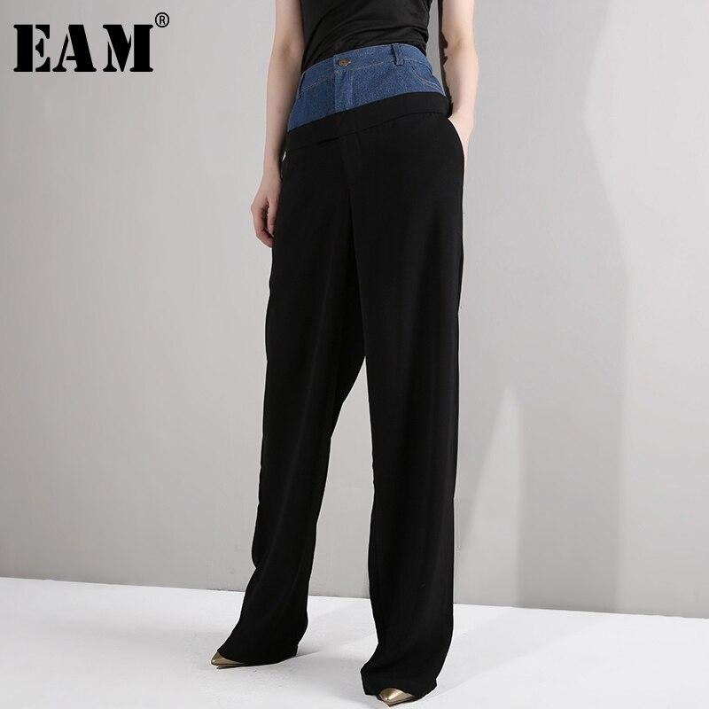 [EAM] 2019 New Autumn Winter High Waist Blue Denim Splt Joint Loose Long Wide Leg Pants Women Trousers Fashion Tide WG9041