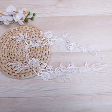 20Pieces White Lace Applique Costura DIY Accessories Mirror Motif Fabric Flower Venise Sewing New