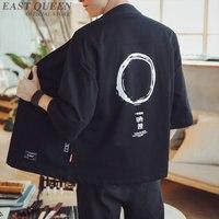 Traditional Japanese Clothing Kimonos Cardigan Japanese Kimono Traditional Samurai Haori Karate Male Yukata Obi AA3827 Y