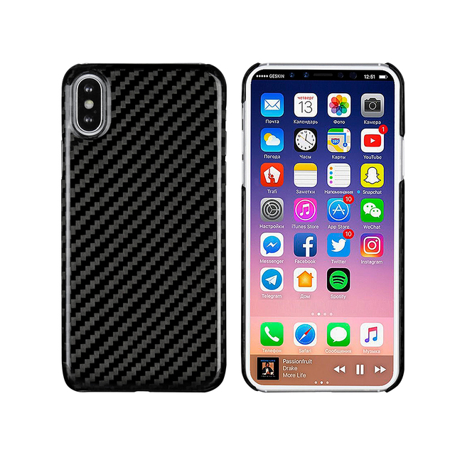0.7mm Ultra Thin Real Carbon Fiber Case for iPhone X