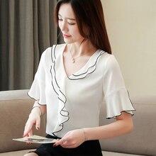 Korean Fashion Chiffon Women Blouses Ruffles Flare Sleeve White Women Shirts Plus Size XXL Blusas Femininas Elegante Ladies Tops цена