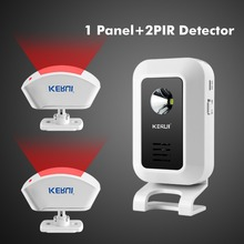 WIRELESS MOTION SENSOR CURTAIN PIR DETECTOR DOOR GATE ENTRY BELL CHIME ALERT