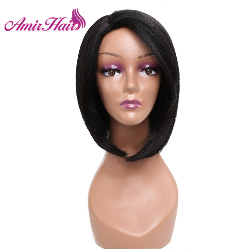 Short Bob Wig For Women Black Straight Wig Synthetic Hair Side Part Heat Resistant Fiber Glueless Ombre Blonde Brown Cosplay Wig