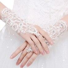 Guantes para novia sin dedos para mujer elegante párrafo corto Rhinestone blanco encaje guantes accesorios de boda