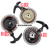 XUANKUN Mini Motorcycle Accessories 49CC Small Sports Car And Small Off Road Vehicle Aluminum Easy Pull
