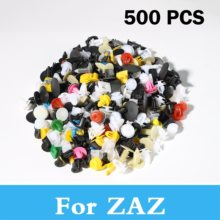 New 500pcs Mixed Car Rivet Fastener Push Door Panel Trim For Zaz 1105 Dana Forza Tavria 1103 Slavuta Nova Sens Vida Chance 1102  sc 1 st  AliExpress.com & Buy forza cars and get free shipping on AliExpress.com