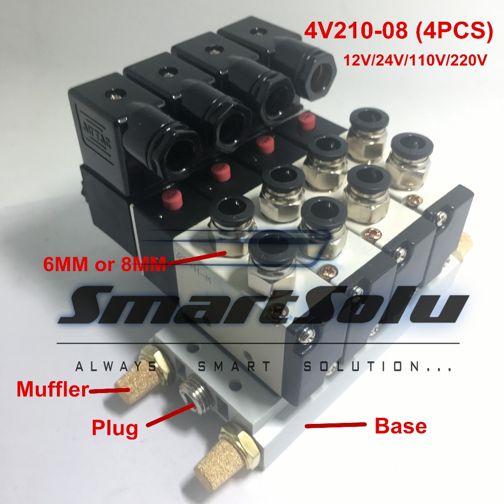 Free shipping 4V210-08 X4 2 Position 5 Way Quadruple Solenoid Valve Set Connected Base Muffler With 6MM 8MM Fitting Suit 5 way pilot solenoid valve sy3220 4d 01