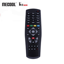 Remote Control Replacement Controller Replacement For Mecool KIII Pro(China)