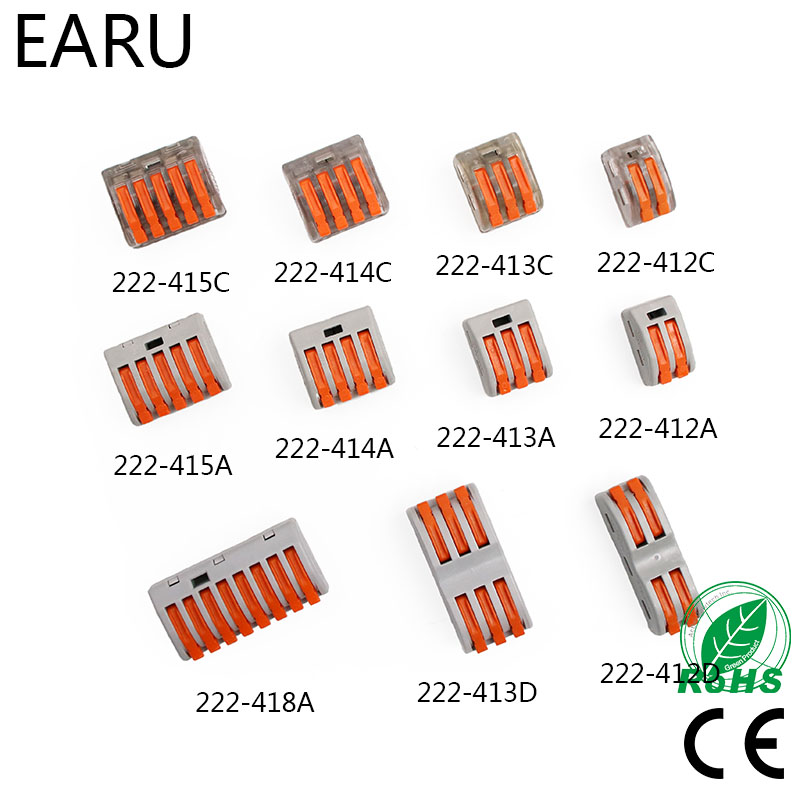 PCT-212 222-424 (30-50pcs/lot) 222 Mini Fast Wire Connectors Universal Compact Wiring Connector Push-in Terminal Block