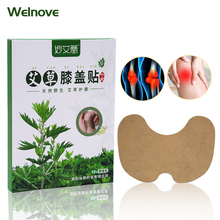 12pcs Knee Medical Plaster Wormwood Extract Knee Joint Ache Pain Relieving Sticker Knee Rheumatoid Arthritis Body Patch C1604 arthritis cervical medical plaster shoulder knee joint ache pain relieving sticker body massage patch health care c1614