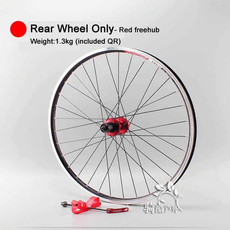 MTB ホイールセット 26er 自転車前輪後輪カセットフリーホイールディスクと v ブレーキ 32 穴 26*1.25-2.1 タイヤ
