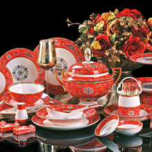 86pieces colour enamels Bone China tableware suit Jingdezhen High grade dishes Home Housewarming Marriage Hotels Clubs