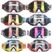 MOTSAI защитные механизмы очки ATV мотоциклов Мотокросс очки Off-Road Dirt Bike Гонки очки Óculos универсальная маска для лица