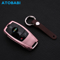 ATOBABI E300 Aluminum Alloy Metal Car Key Case Smart Remote Fob Shell Cover Keychain Protector Holder for Mercedes Benz E Class