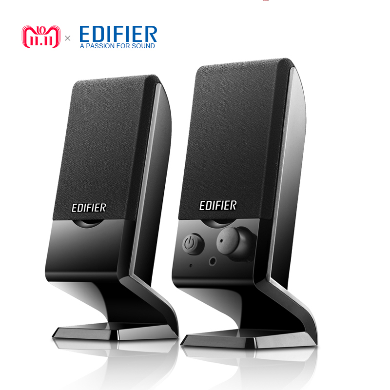 EDIFIER SPEAKERS M1250 DRIVERS DOWNLOAD