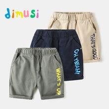 Dimusi/ г. летние пляжные шорты для мальчиков однотонные шорты из хлопка пляжные шорты для мальчиков классные летние штаны BC220