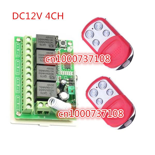 4CH RF DC12V remote Relay switch 315M /433M Learning code room lights switch ,on/off lamp switch 2 transmitter and 1 receiver remote control switch led light lamp remote on off system ac85v ac260v 100v 110v 240v 230v 127v learning code receiver 315 433