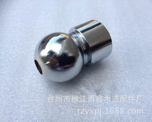 Sprinkler-Head Lift-Pipe Active-Ball-Head Repair-Accessories To And Link Extrusion-Top