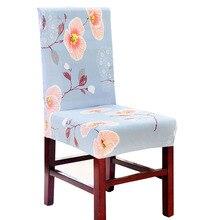 Цветок печатных крышка стула спандекс 2017 горячие продажа мода упругие стретч крышка стула спандекс housse фаэтона