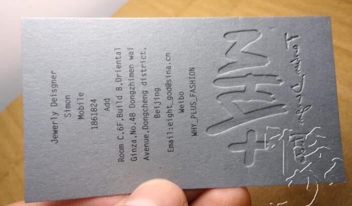 custom made design embossing paper busin