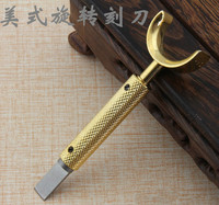 High Quality 90mm Pure Copper Adjustable DIY Manual Rotary Tools Leather Carving Swivel Knife Blade Tools Free Shipping