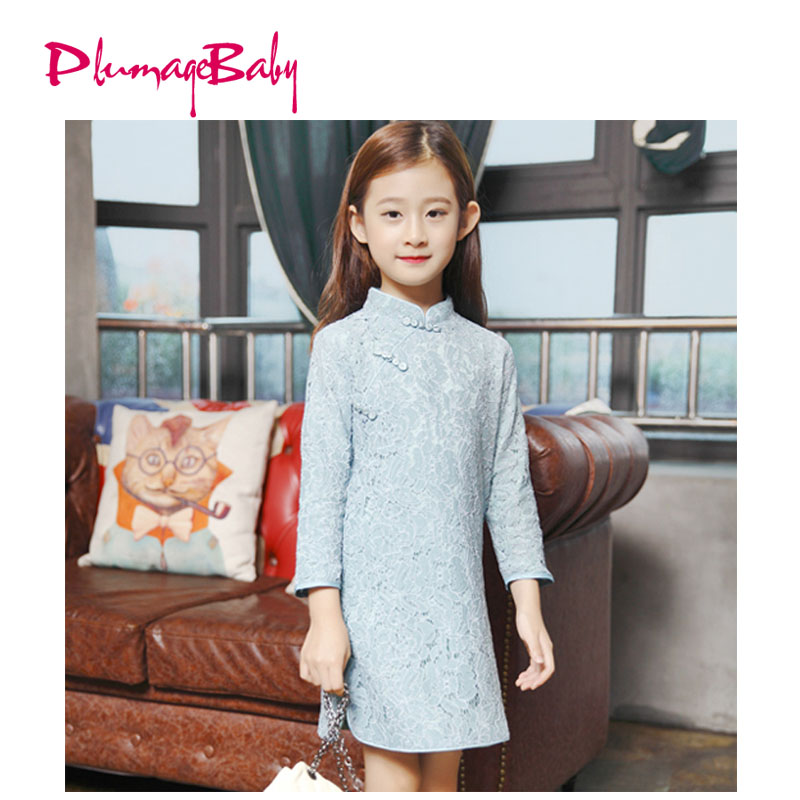 Baby Girl Cheongsam Dress Chinese Qipao Child Dresses for 2-8 Years Baby Girl Peacock Cheongsam Clothes with Lace Girls Dress elegant floral peacock cheongsam kids baby child dress chinese qipao girls dress