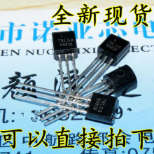 1000pcs/lot 78L08 TO92 TO-92 L78L08 new voltage regulator IC