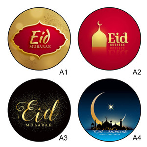 Image 5 - 80CM musulman Eid moubarak tapis 3D imprimé anti dérapant tapis de sol tapis islamique arabe Ramadan boussole tapis de prière Eid fête fournitures