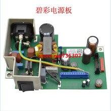 100% Nieuwe Originele Bcii Power Pack Pcba 1.52 (P/N 61115410151) bcii Bc Ii Serie Voeding Power Board 61425400156
