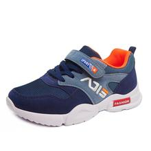 цена на SKHEK Boys Girls Fashion Brand Sneakers Children Shoes School Sport Trainers Baby Toddler Little Big Kid Casual  Stylish Shoes