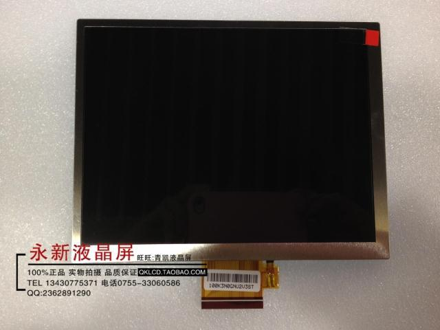 Fashion n73 version display screen lcd screen qau