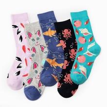 2018 Shell Cat Shark Octopus Pelecanus Happy Socks Funny Women Men Unisex Socks Cotton Short Cozy Seafood Animal Socks Female