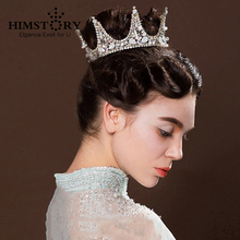 HIMSTORY Baroque Vintage Rhinestone Hair Accessories Pageant Wedding Round Big Tiara Full Circle Pearl Bridal Prom Crown  цена 2017