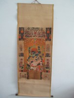 Rare old tibetan buddha paper painting , collect antique painting about tibet Thangka Big size :69 * 28 inch A0003