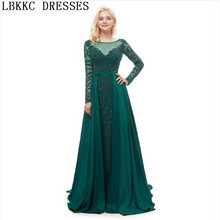LBKKC DRESSES Long Sleeve Evening Dresses