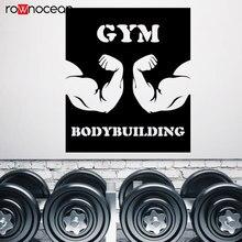 Gym Bodybuilding Vinyl Decals Wall Sticker Biceps Sport Emblem Interior Decoration Mural Poster Self-adhesive Film 3G14
