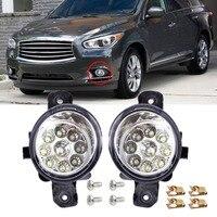 1 Pair 9 LED Front Fog Light Lamps DRL Daytime Running Driving Lights For Infiniti G37