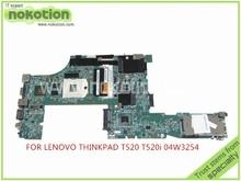 laptop motherboard for lenovo thinkpad T520 T520i 04W3254 QM67 nvidia GeForce NVS4200M DDR3