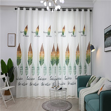 Curtains for Living Room Contemporary Contracted Northern Wind Sitting Bedroom Window Curtain Material Printing Sailing