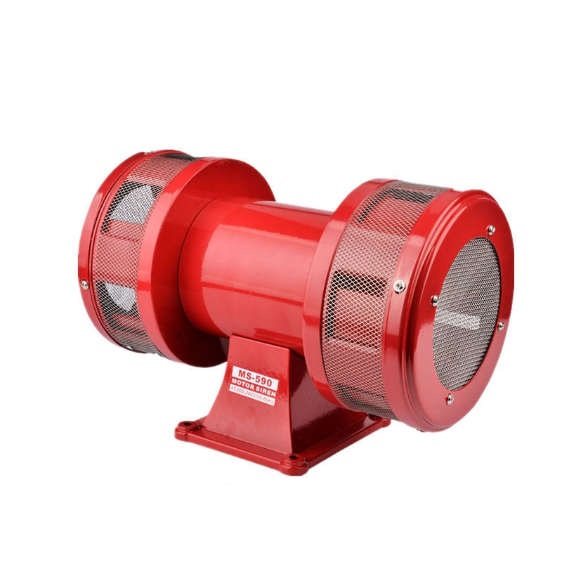 MS-590 AC 110V / 230V 160db Motor Driven Air Raid Siren Metal Horn Industry Boat Alarm ac220v 150db motor driven air raid siren metal horn double industry boat alarm