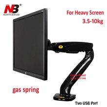 NB F80A Desktop Gas Spring 24
