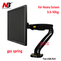 NB F80A Desktop Gas Spring 24 35 Monitor Holder Mount Arm with Two USB Ports Full Motion Display Stand Loading 3.5 10kgs